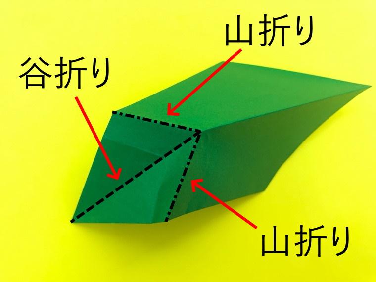 くじゃくの折り紙_11