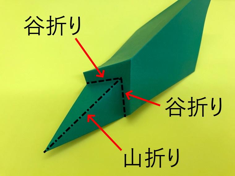 くじゃくの折り紙_13