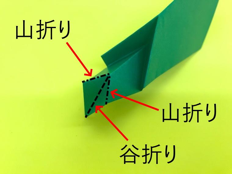 くじゃくの折り紙_17