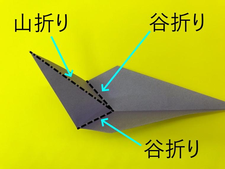 ハトの折り紙_12
