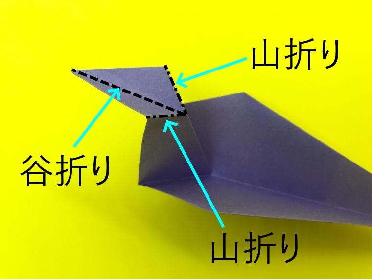 ハトの折り紙_18